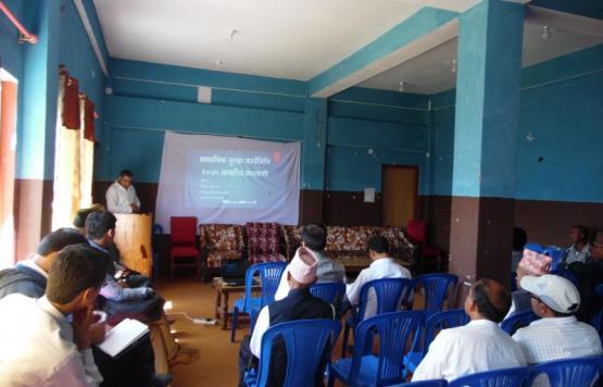 सामाजिक सुरक्षा कार्यविधि २०७५ को उद्घाटन समारोह